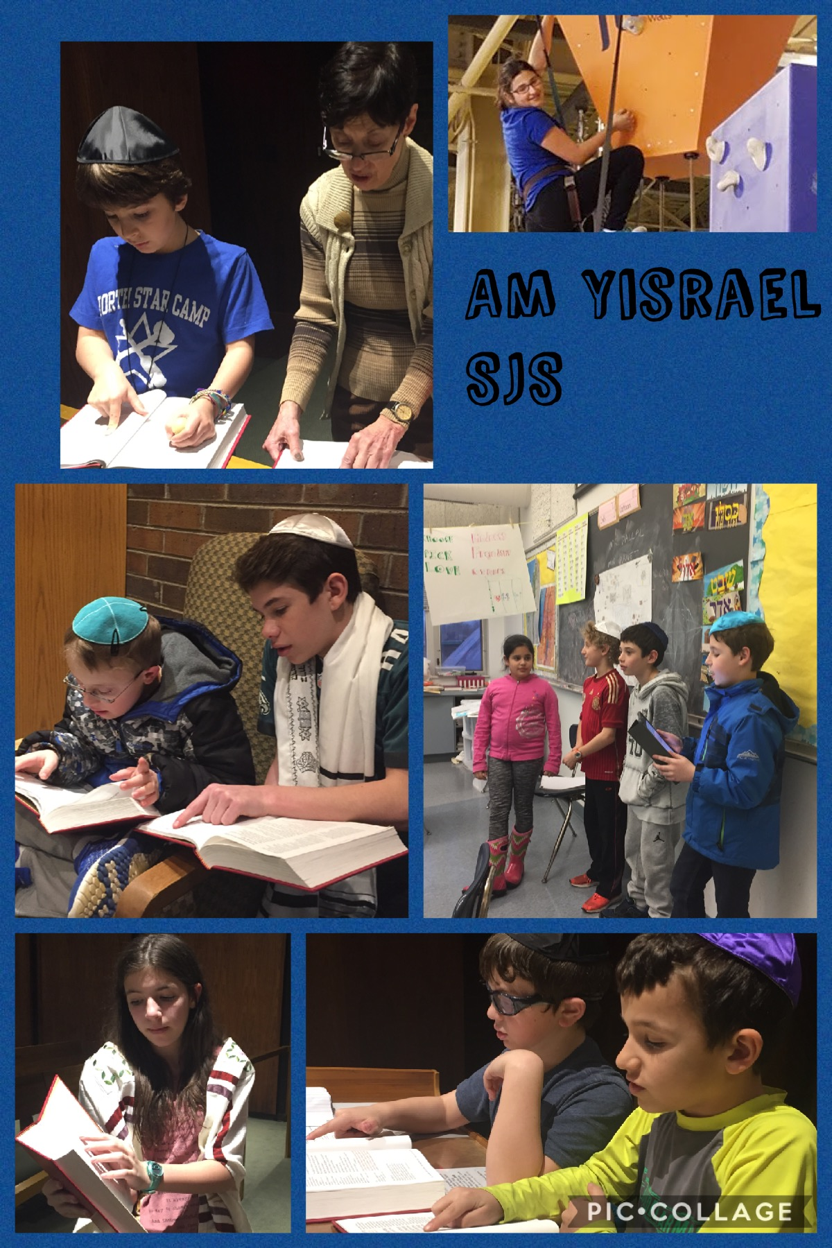 limmud-collage-3-3-17