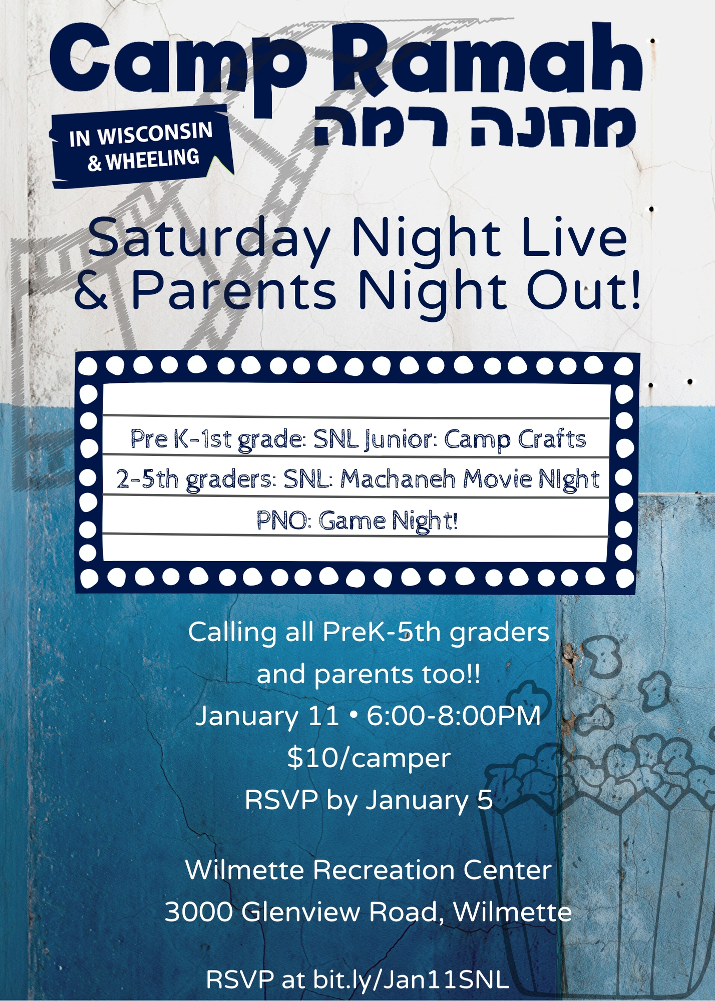SNL_ Machaneh Movie Night
